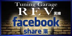 TuningGarageREV facebook